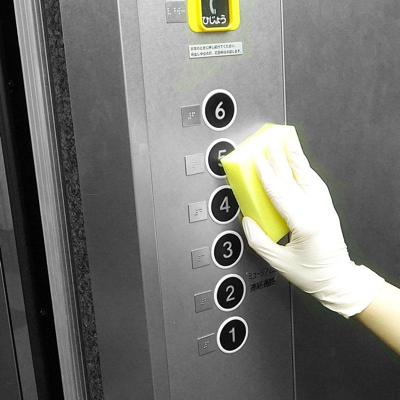 抗菌・抗ウイルス 室内抗菌加工サービス【硬質面】(20平方メートル未満)のイメージその3
