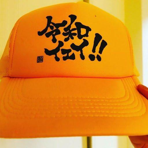 令和イェイ@yubiさがみのくにSpeakingライブ〜zoom交流会(一般参加または告知チケット)のイメージその5