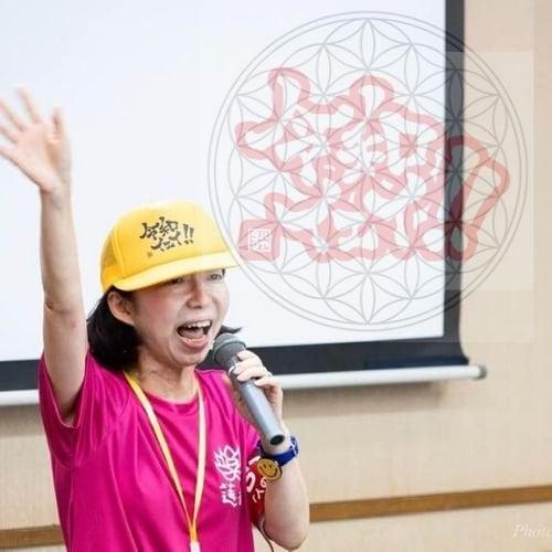 令和イェイ@yubiさがみのくにSpeakingライブ〜zoom交流会(一般参加または告知チケット)のイメージその3