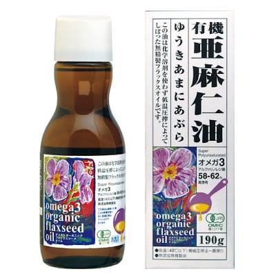 オーガニック フラックスオイル (有機亜麻仁油) 190g