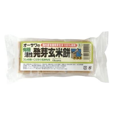 オーサワの有機活性発芽玄米餅300g(6個)