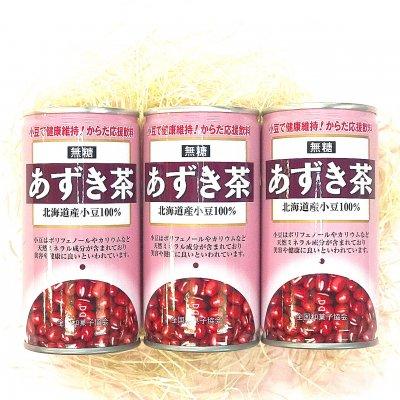あずき茶(清涼飲料水)6本入り