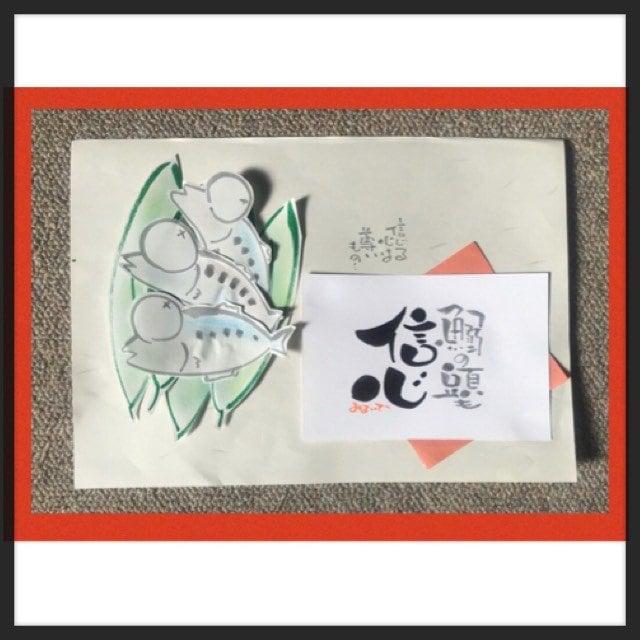 ことだま歳時記/日本の良き風習を学ぶオンライン/ことだま歳時記/名前のことだまジパングコードのイメージその2