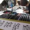 伝筆中級講座/漢字/オンライン&リアル共通チケット