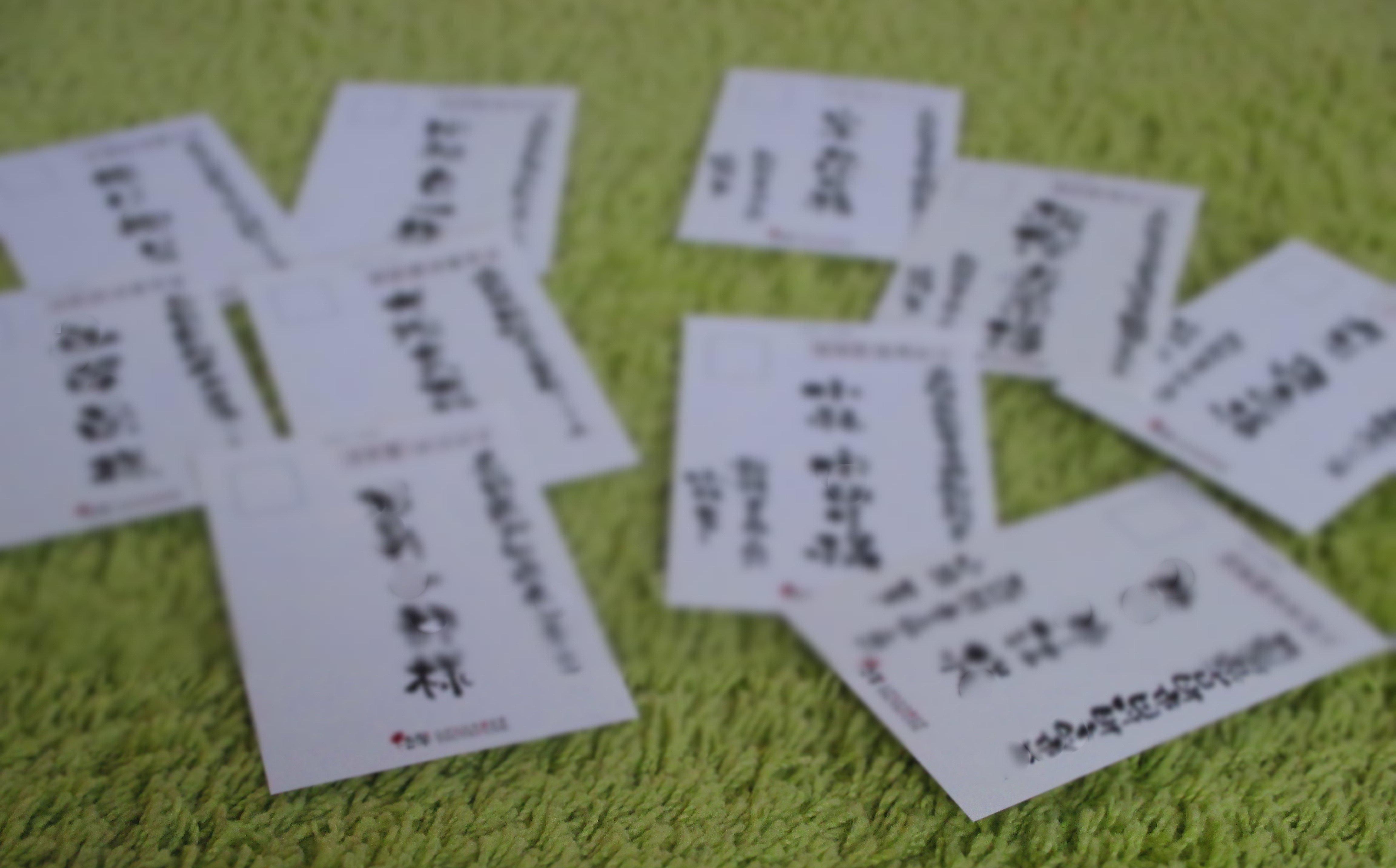 工房限定宛名伝筆セミナー/zoomリアル共通チケットのイメージその3