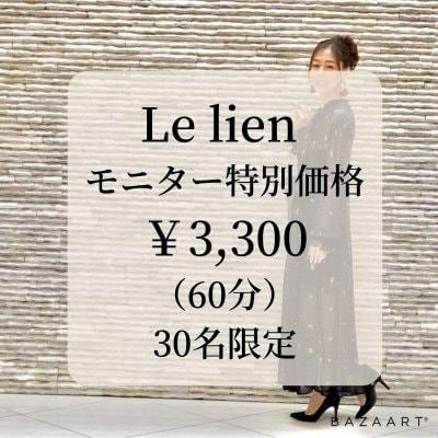 氣・龍神タロットセッション(60)モニター30名特別価格