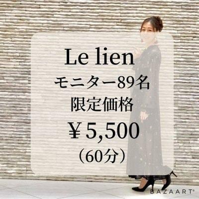 氣・龍神タロットセッション(60)モニター89名限定価格