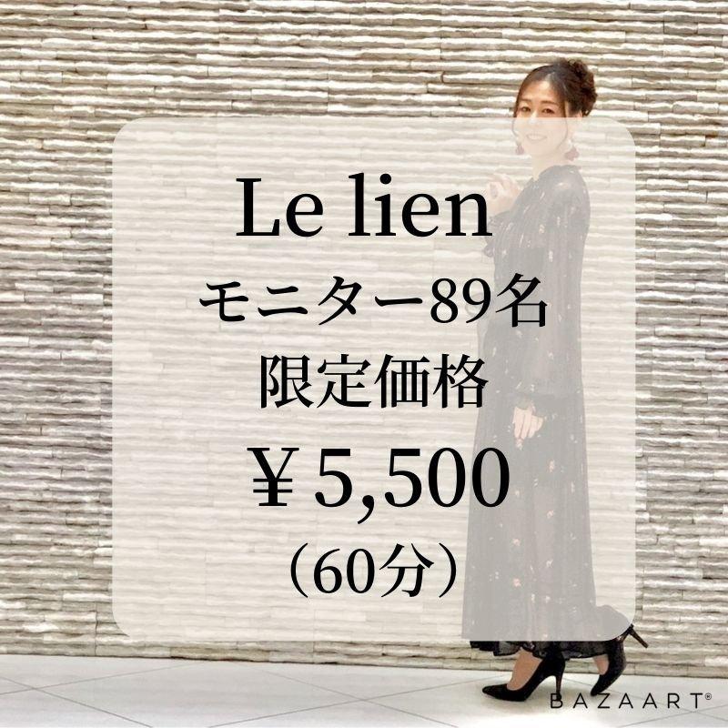 氣・龍神タロットセッション(60)モニター89名限定価格のイメージその1