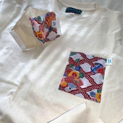 《レッド/格子に扇》紅型ポケットTシャツ+ちゅら布マスクセット
