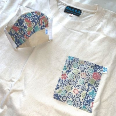 《ミックスカラー/草花小紋》紅型ポケットTシャツ+ちゅら布マスクセット