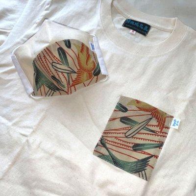 《ベージュ/鳥》紅型ポケットTシャツ+ちゅら布マスクセット