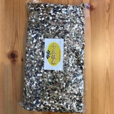 十五穀米 1kg