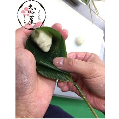 【京生麩まんじゅう】 笹巻麩まんじゅう(10個入り)