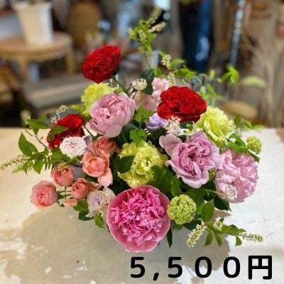 フラワーチケット代5500円 *お花のイメージ確認の為必ずお電話ください。