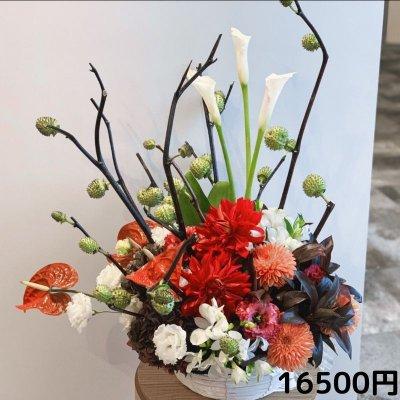 フラワーチケット代16500円 *お花のイメージ確認の為、必ずお電話ください。