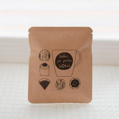 フィンランドなコーヒー飲み比べセット(10g入りドリップバッグ×3個)
