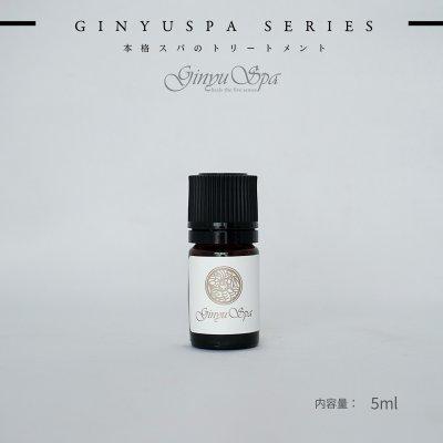 「花」精油5ml〜ローズを基調とした気品ある贅沢な香り