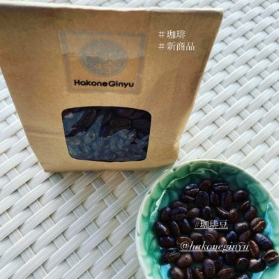 コーヒー豆/箱根吟遊特選オリジナルブレンドコーヒー/100g