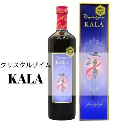 クリスタルザイムKALA(サロンのお客様専売品 カウンセリングをされた方のみしかご購入できません)