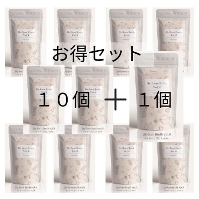 VOL4 ボーンブロスサプリ(10個セット 1袋プレゼント)