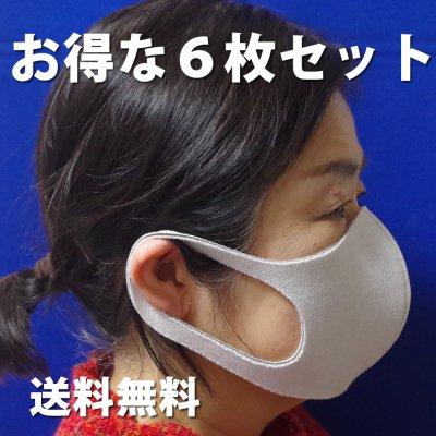 洗える抗菌・消臭マスク 白 Lサイズ 6枚セット 送料無料  耳が痛く...