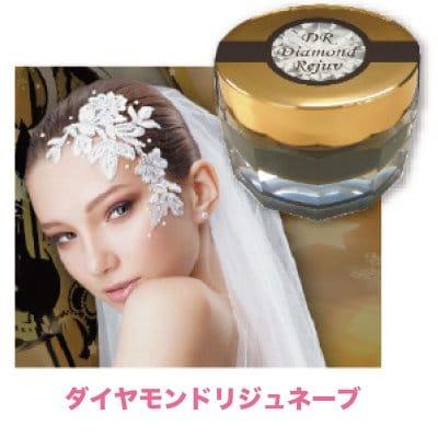 ダイヤモンドリチューヴ 5000円(税別)ウェブチケット
