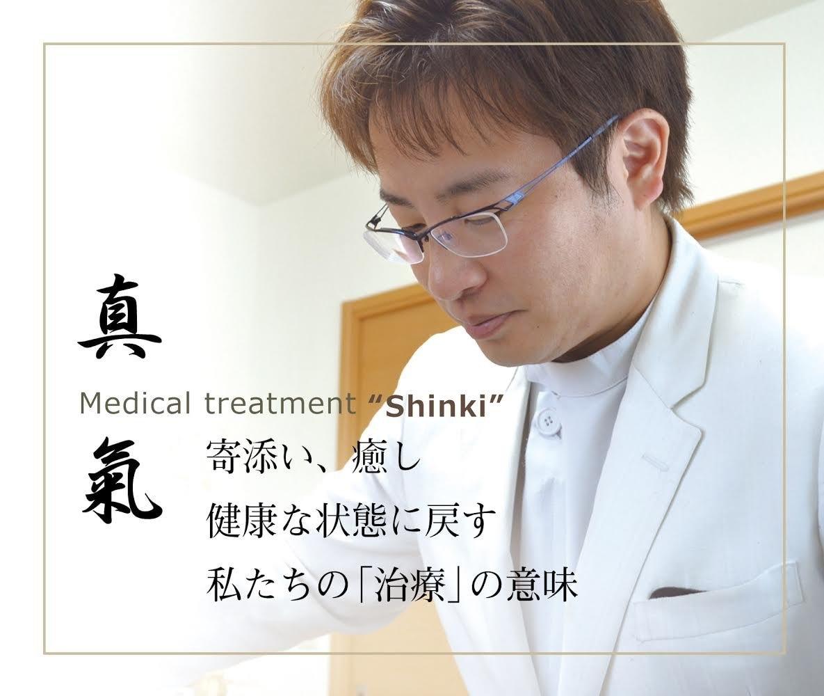特別治療 10000円(税別)ウェブチケットのイメージその2