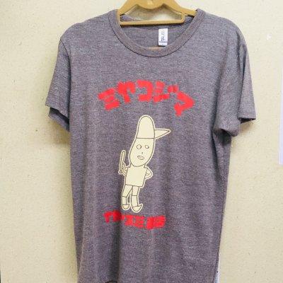 グレーTシャツ( S・M・L・XL) 中休味商店オリジナルTシャツ