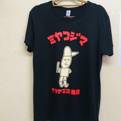 ブラックTシャツ( S・M・L・XL)中休味商店オリジナルTシャツ