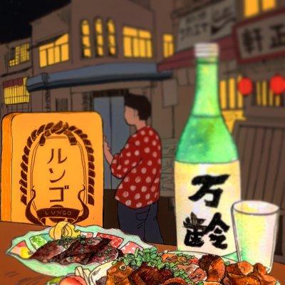 ルンゴのディナー食事券 事前に購入して頂くと¥10,000→¥8,000に!
