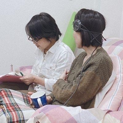 お友達2人紹介で メタトロン 波動リサーチ&セラピー 1,500円