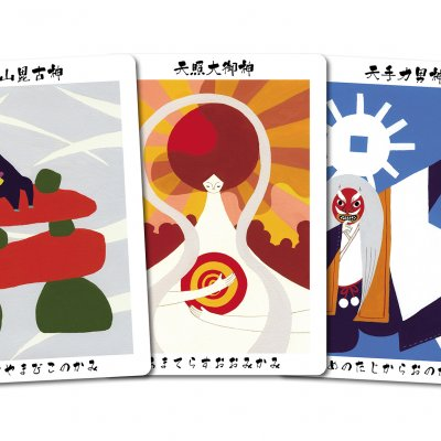 (オンライン)『日本の神様カード』入門講座