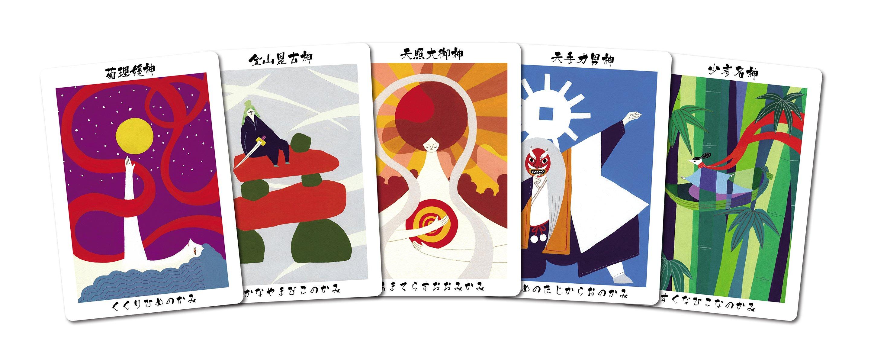 (オンライン)『日本の神様カード』入門講座のイメージその1
