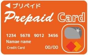 プリペイドカード 12万円分〜神戸元町整骨院KU〜のイメージその1