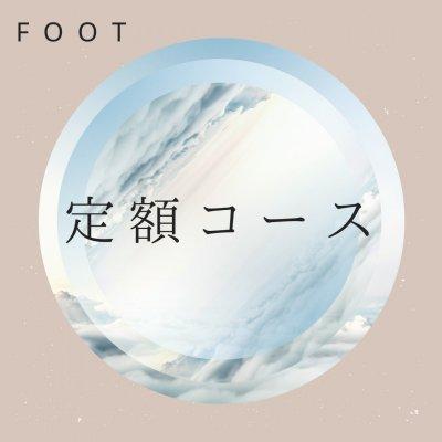 【定額】フットジェルネイル