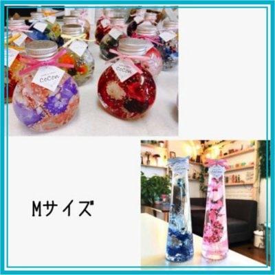 【ハーバリウム制作体験】お好きな中ボトルを1個制作♪(初心者様、小さなお子様連れOK!)