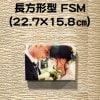 オリジナル キャンバスプリント 長方形型 FSM(22.7×15.8㎝)