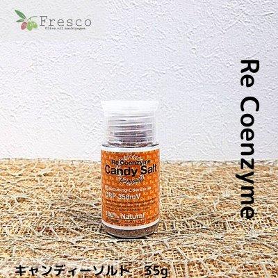 Re Coenzymeキャンディソルト【携帯用ボトル】ー抗酸化還元の塩ー/35g/沖縄のオリーブオイル専門店Fresco[フレスコ]