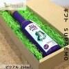 【ギフト】SUPREMOピクアル/250ml/エキストラバージンオリーブオイル/沖縄のオリーブオイル専門店Fresco[フレスコ]