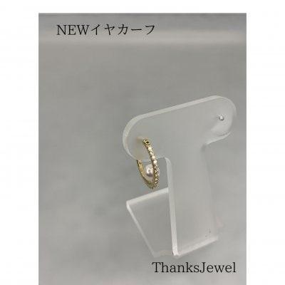 K18ダイヤパールイヤカーフ