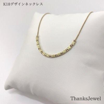 ゴールド(K18)デザインネックレス