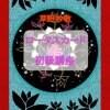 【ロータスカード初級講座】