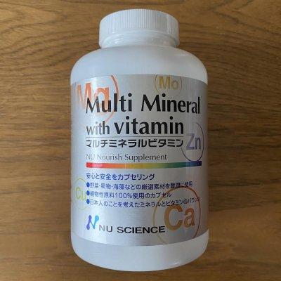 マルチビタミンミネラル【使用している野菜類はすべてオーガニック】