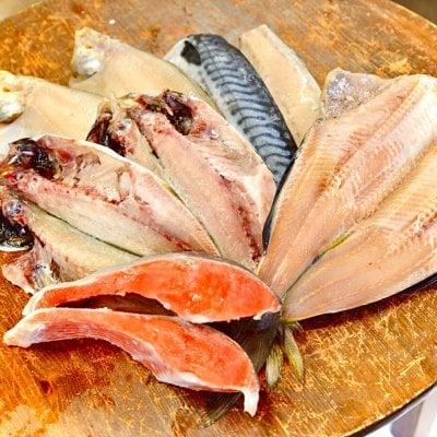 お魚屋さんの極上干物セット 4種類×2枚 全8点詰合せ