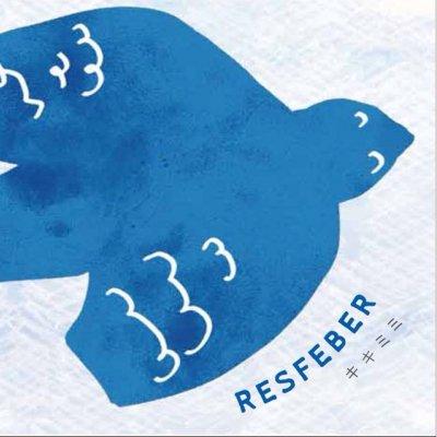 キキミミ 「RESFEBER(レースフェーベル)」1st CDアルバム