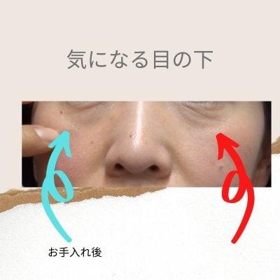 ビューティライザーハンディラインケア体験会兵庫県9/12