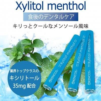 ≪店頭販売専用≫フレーバーカートリッジ(3本入) 【キシリトールメンソー...