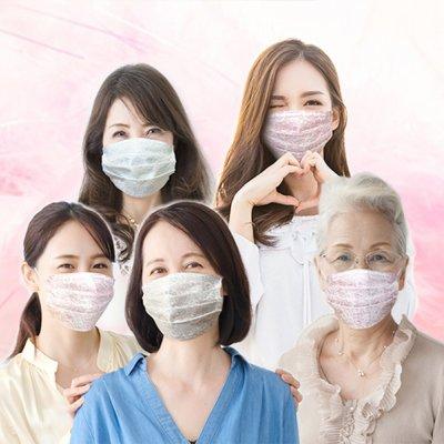 マスクセレブ【YU・RI・KOマスク】50枚(5枚入×10箱)
