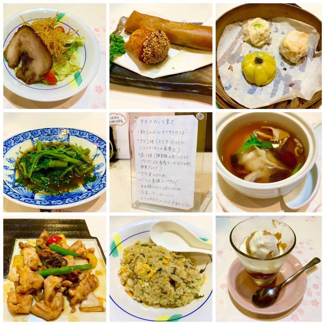 杏てい ランチコース料理 ¥2,000(税別)|お得なウェブチケット|ポイント付き【現地払いのみ対応】長崎諫早 中華料理のイメージその1