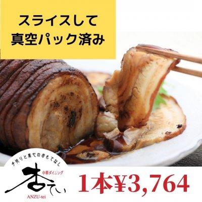 [スライス真空パック済み] 長崎のこだわりブランド豚「あかね豚」の激ウ...